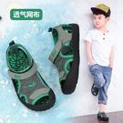男童涼鞋2021新款夏季包頭軟底防滑兒童沙灘鞋男孩小寶寶中大童潮 童趣屋