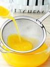304不銹鋼豆漿過濾網篩果汁嬰兒輔食漏勺廚房蜂蜜蛋液漏網超細 『新佰數位屋』