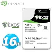 Seagate【企業級】 3.5吋 Enterprise 16TB 硬碟 ST16000NM001G