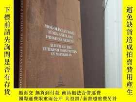 二手書博民逛書店MOGOLISTADAKI罕見TURK ANITLARI PROJESI ALBUMU ALBUM OF THE