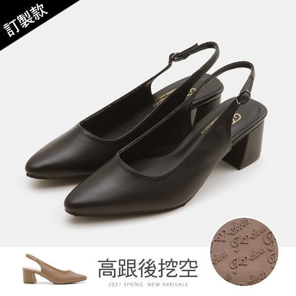 跟鞋.尖頭後挖空高跟鞋(黑)-大尺碼-FM時尚美鞋-訂製款.Best wish