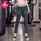 運動褲女-新款網紅瑜伽服健身褲速干晨跑運動健身房運動跑步褲 夏日專屬價