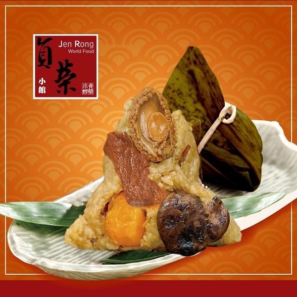 貞榮小館.鮑魚蛋黃粽(180g×12顆)﹍愛食網