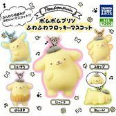 全套5款【日本進口】毛毛布丁狗吊飾 Pom Pom Purin 布丁狗 吊飾 扭蛋 轉蛋 TAKARA TOMY - 857881