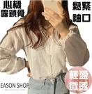 EASON SHOP(GW9044)韓版法式森林系微透感蕾絲拼接花邊V領長袖襯衫白色素色女上衣服寬鬆排釦縮口大碼