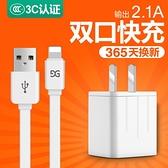 蘋果快充 蘋果充電器6s充電頭手機7plus快充P閃充適用8X快速安卓華為小米oppo通用ipad
