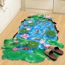 防水3d立體墻貼房間裝飾品自粘墻紙貼畫地...