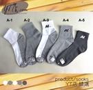 【YT店】簡單帥氣獨特個性男襪/短襪/襪子/男襪【台灣製MIT】E52