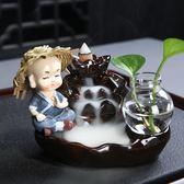 倒流香爐陶瓷家用香薰爐室內新款禪意創意茶道檀香塔香倒流香擺件 時尚潮流
