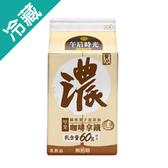 光泉午后時光-堅果咖啡拿鐵400ML【愛買冷藏】