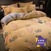床上四件套 加厚珊瑚絨四件套冬季加絨床上牛奶絨法蘭絨被套床單雙面絨三件套【快速出貨】