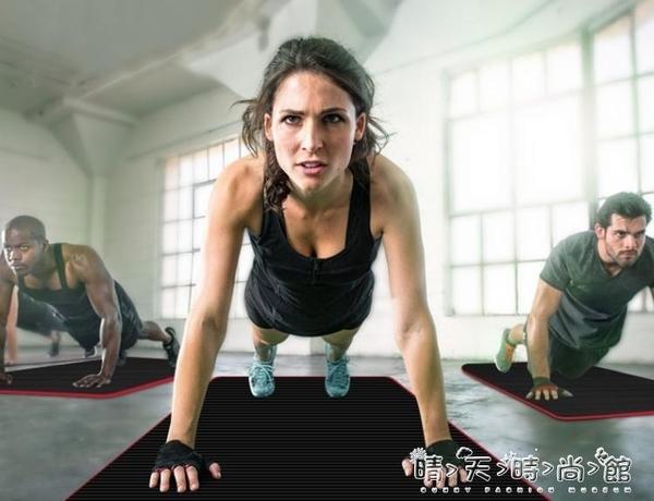 初學者加厚加寬加長女男士健身瑜珈舞蹈墊子三件套  WD晴天時尚