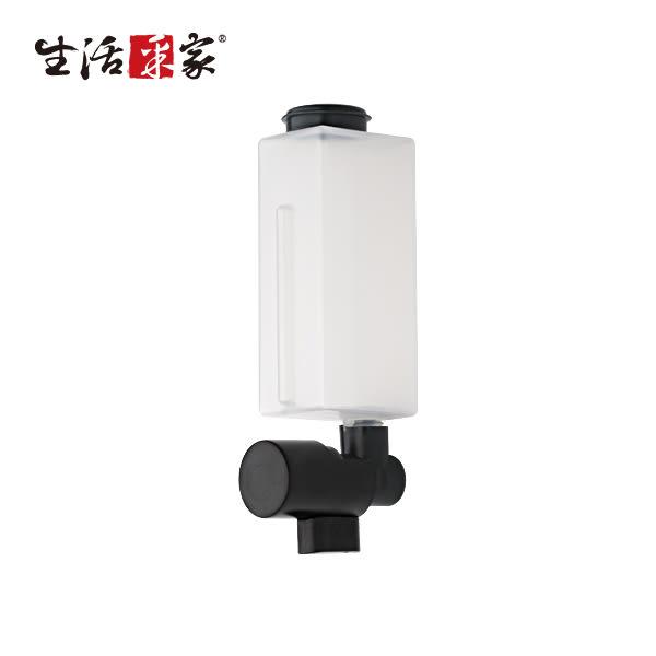 給皂機內管配件按鈕黑 生活采家 適用典藏霧銀/科技亮銀250ml系列#47066