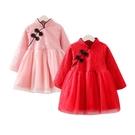 中國結盤扣蕾絲旗袍領拼接紗裙洋裝 寶寶旗袍裝 童裝 過年 唐裝 大紅 新衣 喜酒 女童 拜年服 新年