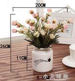 歐式假花仿真花束玫瑰花套裝樣板房擺件客廳餐桌花藝家居盆栽擺設 小艾時尚