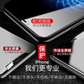 iPhone6鋼化膜全屏6SPlus水凝sp手機貼膜