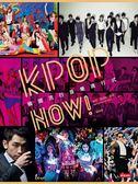 (二手書)KPOP NOW! 韓國流行音樂進行式