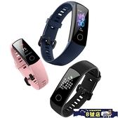 手環5 NFC血監測新品4代升級智慧運動手表移動 8號店