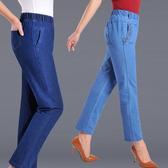 中老年女裝女褲高腰大碼牛仔褲夏季薄款鬆緊腰媽媽裝直筒九分褲 童趣屋