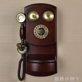 復古電話機新款歐式仿古電話機復古電話美式電話機掛式電話機金屬轉盤撥號 NMS蘿莉小腳丫