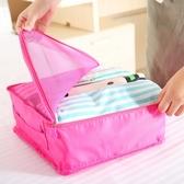 旅行收納袋整理袋旅游套裝內衣收納包洗漱包衣服衣物行李箱6件套Mandyc
