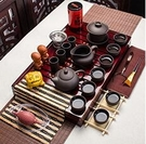 茶具套裝 家用簡約泡茶整套紫砂茶壺茶杯小茶臺小茶盤茶道客廳TW【快速出貨八折搶購】