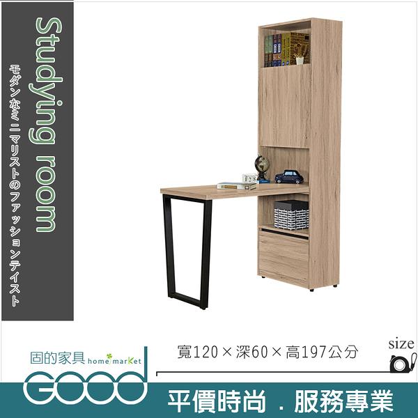 《固的家具GOOD》602-6-AJ 祖克柏4尺組合書桌櫃/全組【雙北市含搬運組裝】