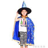 萬聖節披風表演服裝五星披風兒童魔法師女巫婆斗蓬帽掃把巫婆披肩 薔薇時尚
