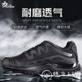 逸鶴軍迷戶外登山鞋男夏季低幫輕便透氣徒步鞋防水防滑運動休閑鞋
