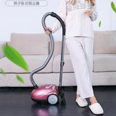 吸塵器揚子吸塵器家用手持式靜音強力除螨機臥式大功率小型吸塵機 220v LX 【四月特賣】