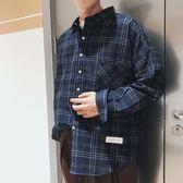 男格子襯衫 男長袖襯衫式秋冬翻領寬鬆百搭休閒潮格紋襯衣【非凡上品】cx7900