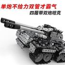 高難度積木拼裝玩具益智成年金屬軍事模型智力精密機械組裝立體3d