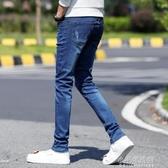男士牛仔褲修身小腳冬季男褲子男加厚潮流款小宅妮