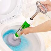 高壓氣筒式馬桶疏通器皮吸 坐便器下水道皮搋子 通廁所馬桶抽