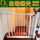 寵物狗狗圍欄兒童室內安全隔離欄桿防護欄狗門欄樓梯口泰迪狗柵欄CY 後街五號