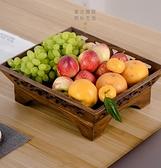 托盤 創意實木果盤家用客廳零食托盤茶幾擺件木質復古新中式水果盤