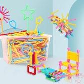 兒童益智玩具積木塑料早教啟蒙力開發拼裝拼插【聚可愛】