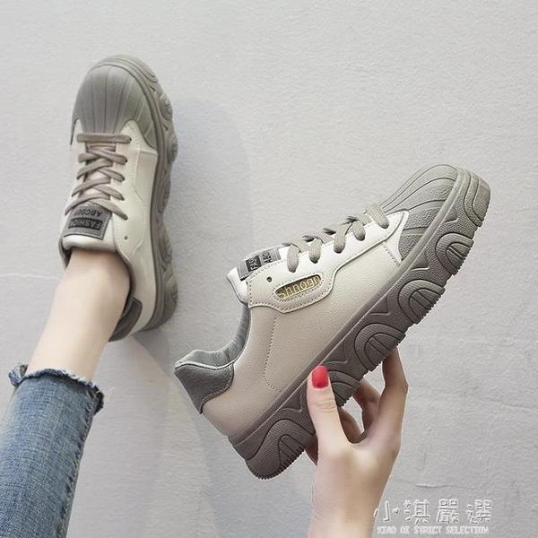 小白鞋女鞋2020年新款秋季厚底平底帆布學生百搭運動老爹鞋潮『小淇嚴選』