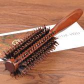 毛捲發梳子內扣吹造型木梳排骨圓筒滾梳子 強勢回歸 降價三天
