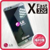 【福利品】LG X Fast (K600Y) 5.5吋智慧手機(3G/32G)