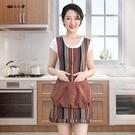 圍裙 韓版時尚花邊大口袋廚房防水可擦手圍裙女小清新可愛家用做飯圍腰 寶貝計畫 618狂歡