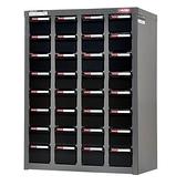 樹德A8-432 四排 32格零件櫃
