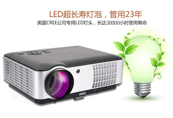 辦公投影機3D高清手機投影儀家用無線wifi小型家庭影院1080P 英賽