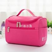 新款旅行洗漱包便攜掛鉤防水滌綸手提大容量懸掛包出差旅行化妝包 快速出貨