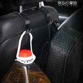 汽車掛鉤后座椅背掛鉤隱藏式多功能車用車內創意用品物車載小掛鉤 育心小賣鋪