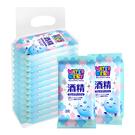 【水滴貝貝】酒精濕巾8抽x12包/袋 隨...