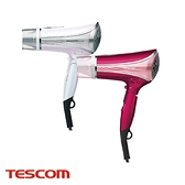 TESCOM TID1100 TID1100TW 防靜電大風量 吹風機 白色 粉色 保固一年