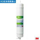 3M 第三道拋棄式RO膜濾心3RS-F003-5 ~ PW2000/PW1000 RO純水機專用