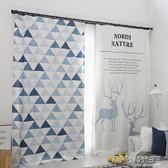 ins北歐風窗簾遮光臥室定制落地飄窗客廳簡約現代成品棉麻布個性     時尚教主