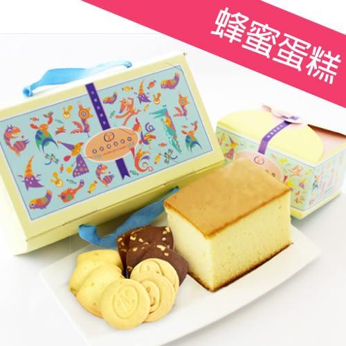 『喜憨兒。彌月禮』蜂蜜蛋糕+餅乾組【5盒組】